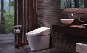 Vaso sanitário inteligente toca música e faz massagem Desentupidora